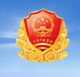 佛山市红盾信息网