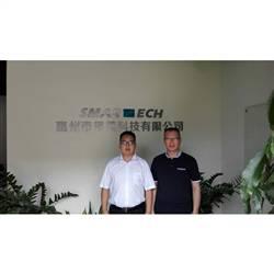 惠州市思美科技有限公司