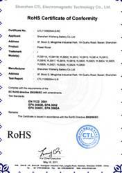 ROHS有害物质证书